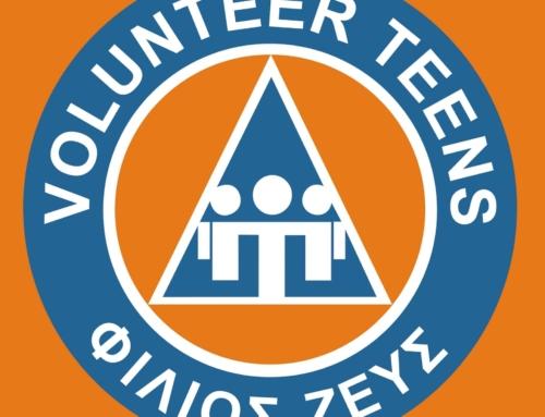 """Ομάδα Εφήβων Φίλιος Ζευς """"Volunteer Teens"""""""